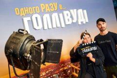 фильм Квентина Тарантино – «Однажды в… Голливуде»