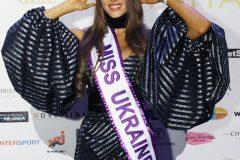 «Міс Україна 2019»