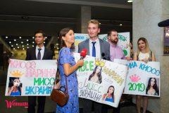 «Мисс Украина 2019»