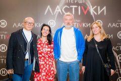 Алексей Гончаренко Анна Елисеева Сергей Созановский Полина Толмачева