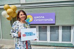 Наталія Мосейчук Право на освіту