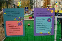 Вуличний майданчик для Школи Супергероїв в лікарні ОХМАТДИТ