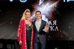 Анна Буткевич и Владимир Остапчук
