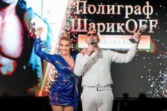 Анна Буткевич и Полиграф Шарикофф