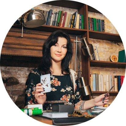 таролог и энерготерапевт Екатерины Пилипенко