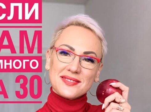Юшковская Ольга Геннадьевна