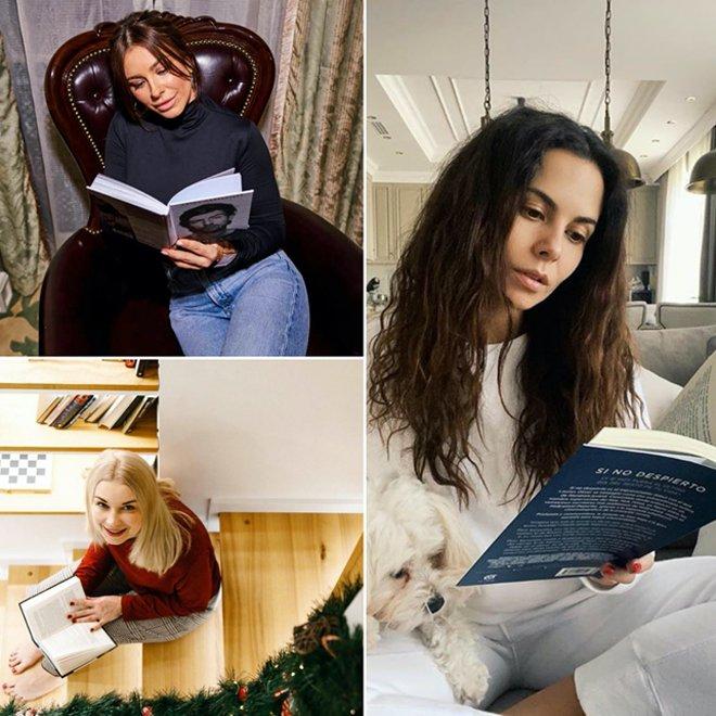 книги, которые рекомендуют знаменитости