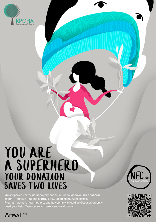 NFS плакат