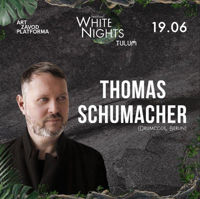 Thomas Schumacher и Armonica