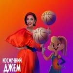 Оля Цибульская и Мила Еремеева