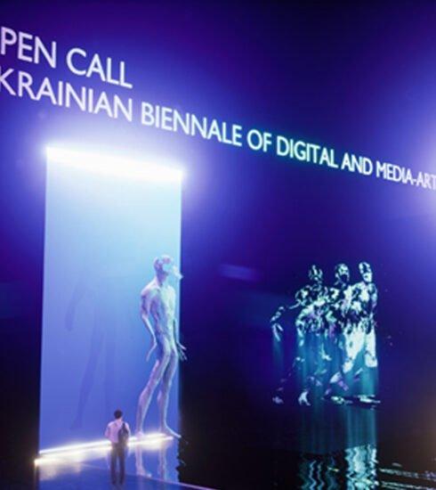 Бієнале Цифрового та Медіа Мистецтва