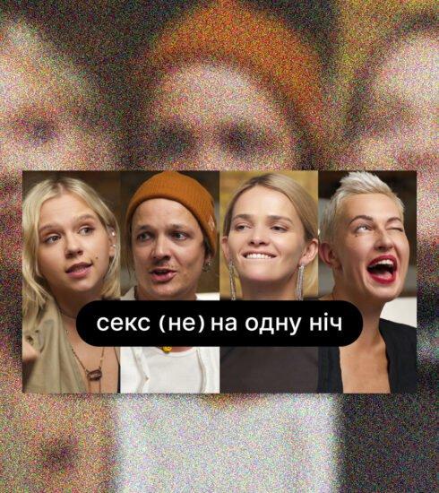 Женя Галич