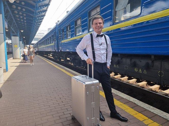 Мандруй Україною з Дмитром Комаровим