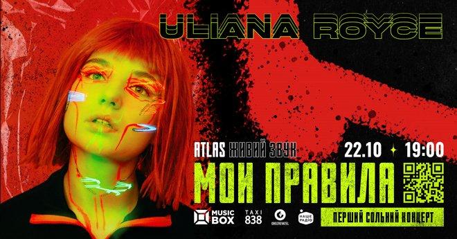 Uliana Royce