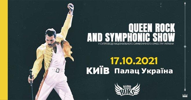 Куда пойти в Киеве в октябре